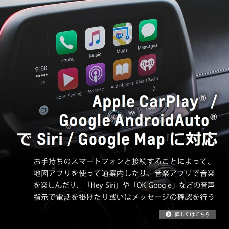 シボレー カマロ 2019 apple carplay / google androidauto