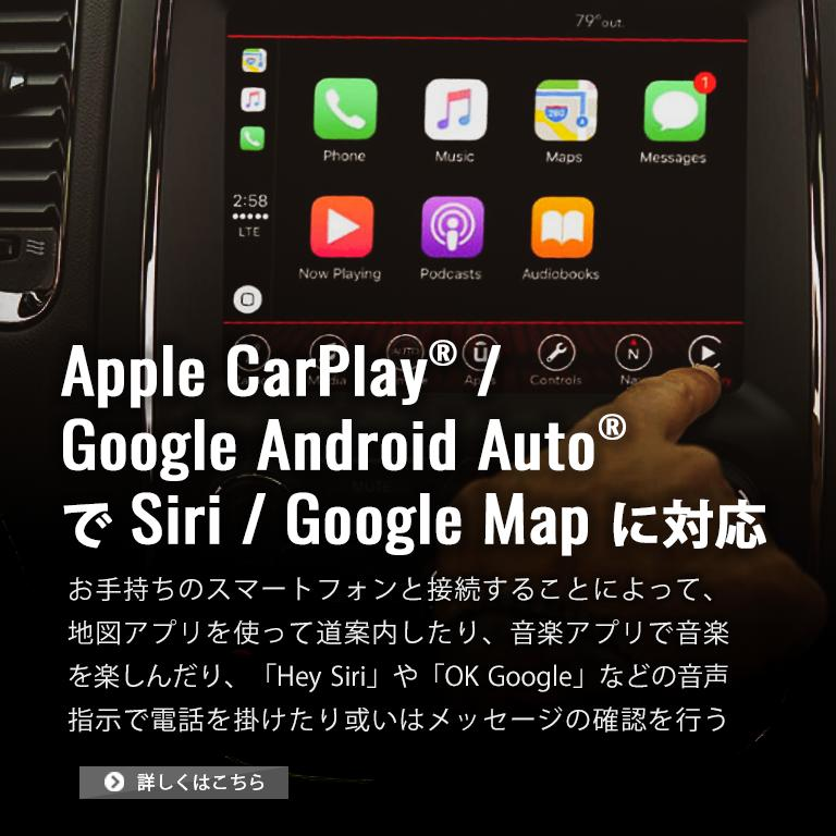 ダッジ デュランゴ 2019 apple carplay / google androidauto