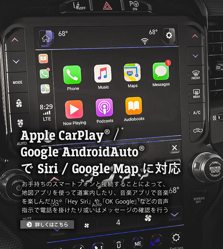 ラムトラック 1500 2021 apple carplay / google androidauto